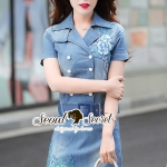 Teally Flora Furnish Denim Dress