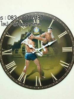 นาฬิกาติดผนัง Vintage Style รุ่นมวยไทย