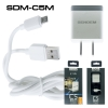 Sendem Adapter C5m Smart Charger for Micro (SDM-C5m)