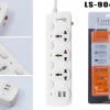 Plug Lumira 3 Socket LS-904 2USB (3M)