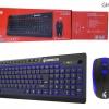 GearMaster Keyboard+Mouse Wireless (GMK-082W)