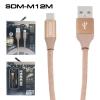Sendem M12m Cable for Micro (200CM)