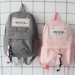 กระเป๋าเป้ผ้า Nylon แต่งลาย/แต่งพวงกุญแจ (มีให้เลือก 5 สี)