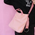 กระเป๋าสะพายข้างผ้า Casvas พิมพ์ลาย (มีให้เลือก 5 สี)