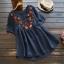 เสื้อเบลาส์ปักลาย แขนสั้น (มีให้เลือก 3 สี) thumbnail 3