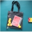 กระเป๋าถุงผ้า Canvas แต่งตุ๊กตาเป็ดยาง เย็บครอบ PVC ใส (มีให้เลือก 2 สี) thumbnail 5