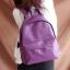 กระเป๋าเป้หนัง PU แต่งลาย (มีให้เลือก 4 สี) thumbnail 4