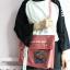 กระเป๋าสะพายข้างหนัง PU แต่งครอบ PVC ใส พิมพ์ลาย (มีให้เลือก 4 สี) thumbnail 8