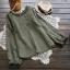 เสื้อเบลาส์ปักแต่งลาย (มีให้เลือก แขนสั้น/แขนยาว 3 สี) thumbnail 1