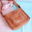 กระเป๋าสะพายข้างผ้า Canvas พิมพ์ลาย (มีให้เลือก 6 สี) thumbnail 6