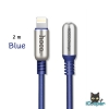 hoco U17 L-Capsule Data Cable 2M (Blue)