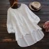 เสื้อเบลาส์ผ้าฝ้ายสีขาว ฉลุลาย/แต่งลูกไม้
