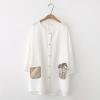 เสื้อคลุม/แจ็คเก็ต ปักแต่งลาย (มีให้เลือก 2 สี)