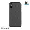Nillkin Synthetic Fiber - Black (iPhoneX)