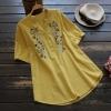 เสื้อเบลาส์คอวีปักลาย แขนสั้น (มีให้เลือก 3 สี)
