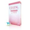 COSEN โคเซ่น By VEEO บรรจุ 10 แคปซูล ราคา 120 บาท ส่งฟรี