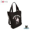 Semk Doggi Series Bag - Torri (Black)