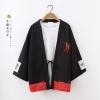 เสื้อคลุมญี่ปุ่นพิมพ์ลาย