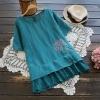 เสื้อเบลาส์ผ้าลินินปักลาย แต่งชายผ้าลูกไม้ (มีให้เลือก 3 สี)