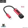 hoco LS6 Headphone Adapter (Red)