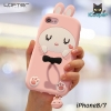 LOFTER Cute Rabbit Silicone - Pink (iPhone8/7)