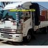 รถรับจ้างจังหวัดนครปฐม ปลอดภัย รถกระบะรับจ้าง 6ล้อรับจ้าง 10ล้อรับจ้าง ราคาถูกทั่วไทย