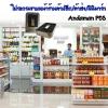 โปรแกรมขายหน้าร้าน ค้าปลีก ค้าส่ง สต็อคสินค้า ร้านขายยา หนังสือ วัสดุก่อสร้าง (Gold)