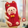 LOFTER Puppy Pet Silicone - Red (iPhone8/7)