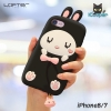 LOFTER Cute Rabbit Silicone - Black (iPhone8/7)