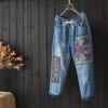 กางเกงยีนส์ขายาวเอวยืด ปักแต่งลาย (มีให้เลือก 3 ไซส์)