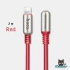 hoco U17 L-Capsule Data Cable 2M (Red)