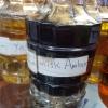 น้ำหอมอาหรับ MISK AMBER 12มิล