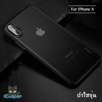 hoco Ultra Thin series PP - Smoke (iPhoneX)