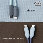 Two Line Charger Cable