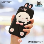 LOFTER Cute Rabbit Silicone - Black (iPhone8+/7+)