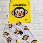 ชุดลิงน้อยเหลือง