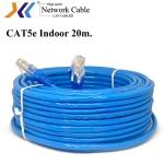 cat5E สีฟ้า 20ม.