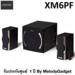 Edifier XM6PF