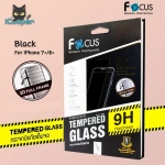 Focus Tempered Glass 9H 3D Full Screen - Black (iPhone7+/8+)