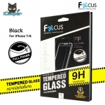 Focus Tempered Glass 9H Full Screen - Black (iPhone7/8)