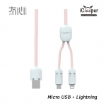 MAOXIN Two Line Charger Cable - Rose (Lightning + Micro USB)
