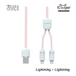 MAOXIN Two Line Charger Cable - Rose (Lightning + Lightning)