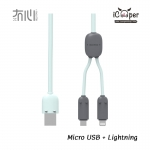 MAOXIN Two Line Charger Cable - Green (Lightning + Micro USB)