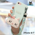 LOFTER Hello Rabbit Silicone - Aquamarine (iPhone8/7)