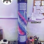 ไฟหมุน บาร์เบอร์ LED 3LED#07 ขนาด 80 cm.(กันน้ำ/ปรับไฟ)