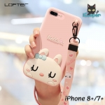 LOFTER Hello Rabbit Silicone - Pink (iPhone8+/7+)
