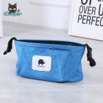 Bebenuvo Stroller Bag (Blue)