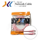 XLL LAN CAT 6 Cable สีชมพู สำเร็จรูป 5 เมตร