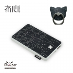 MAOXIN ASTAR T-5 Power bank 8000mAh (Black Cat)