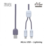 MAOXIN Two Line Charger Cable - Purple Taro (Lightning + Micro USB)